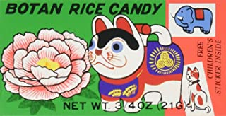 chinese rice candy