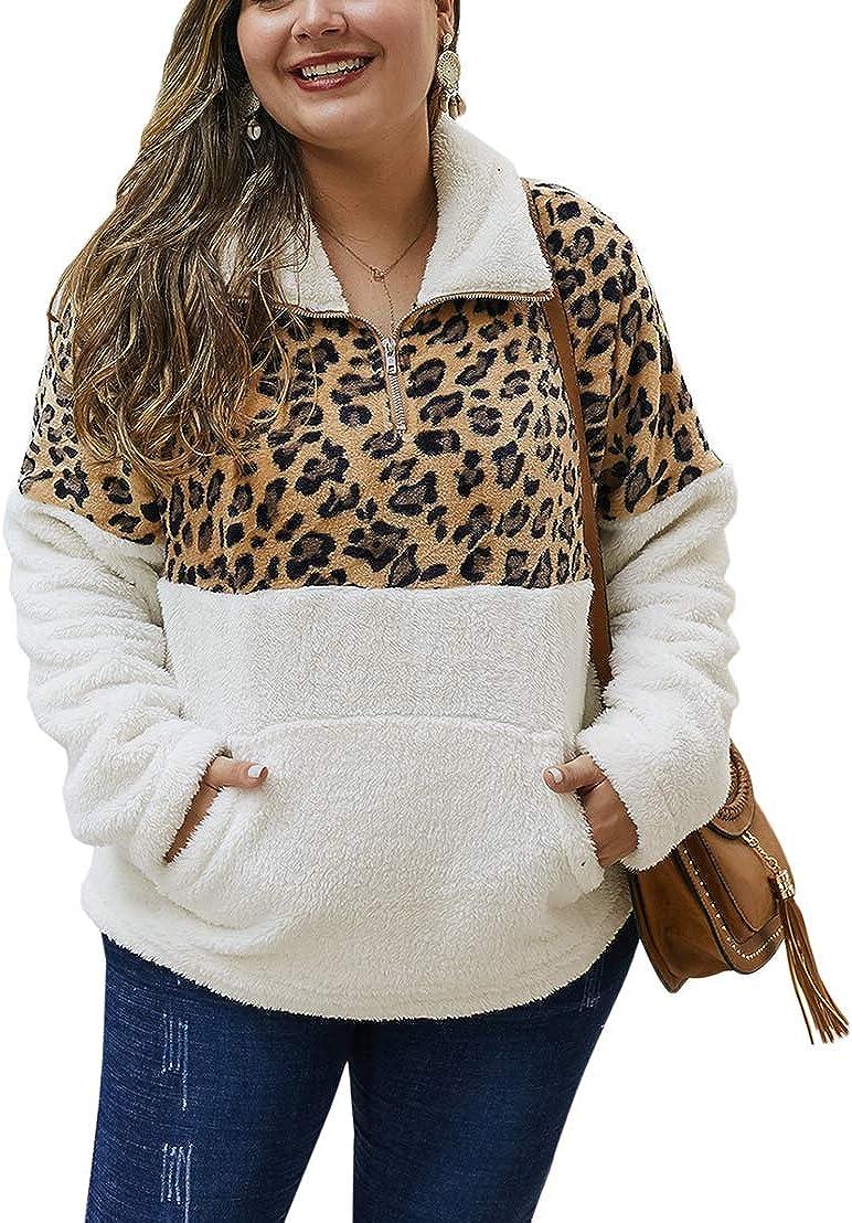 SEBOWEL Plus Size XL-4X Womens Fluffy Fleece Leopard 1/4 Zip Up Pullover Sweatshirts Outwear