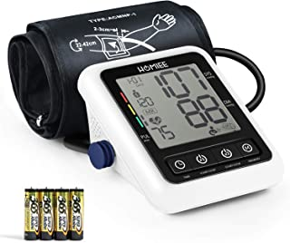 "Large Cuff Blood Pressure Monitor with AFIB Detection, HOMIEE 9-17"" Large Arm Cuff Blood Pressure Machine, 4"" LCD Display Digital Blood Pressure Meter, 2 Users 240 Memories, 4 AA Batteries Included"