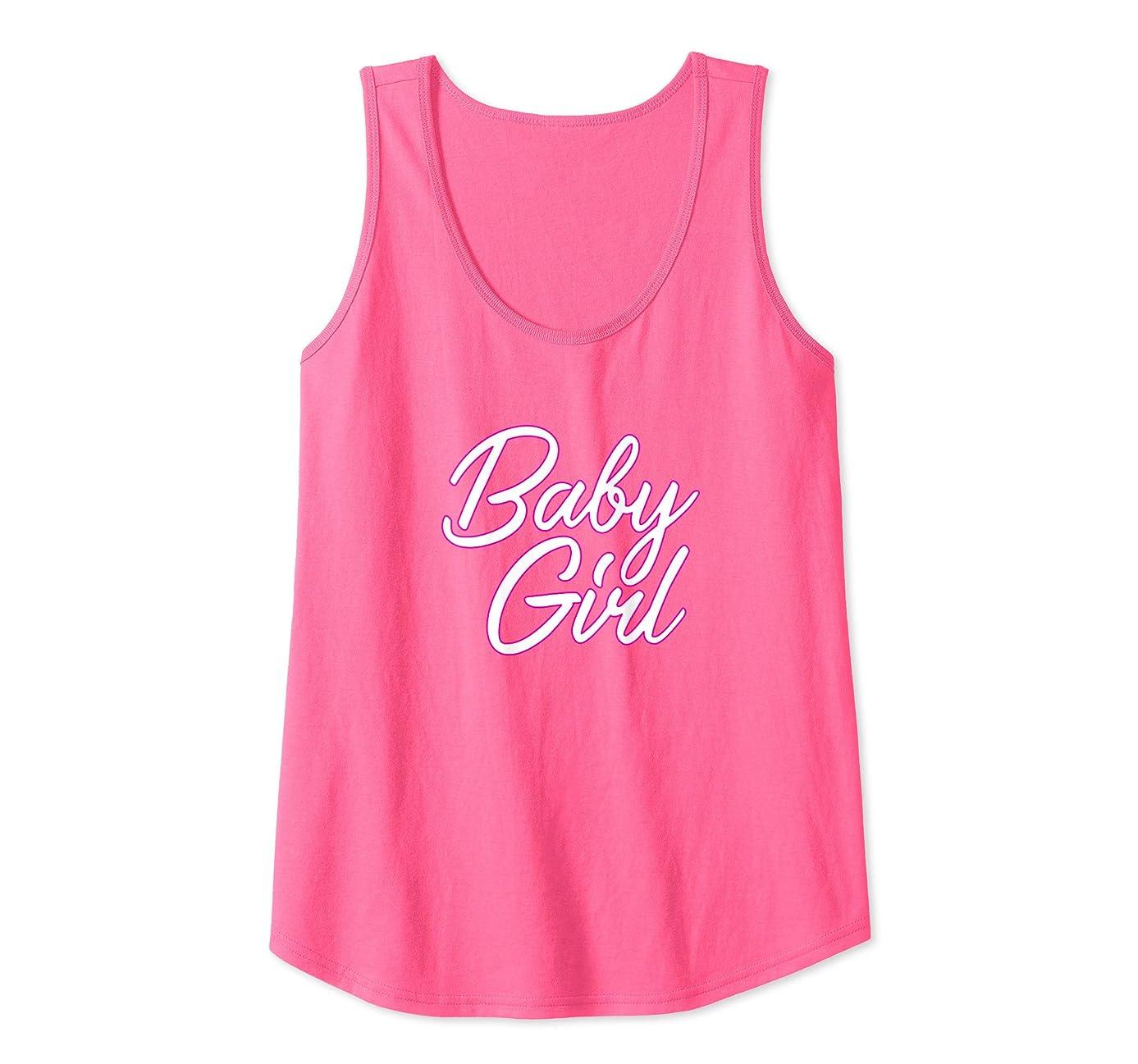 Womens Kinky DDLG BDSM Clothing Gift: Baby Girl Shirt / Babygirl Tank Top