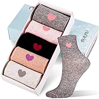 5 Pairs Women's Crew Socks Colorful Cotton Casual Athletic Socks(within Gift BOX)