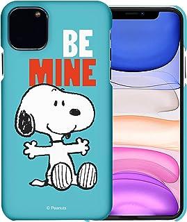 Funda compatible con iPhone 12 Pro Max (6.7 pulgadas) [Slim Fit] Peanuts superficie mate dura delgada excelente agarre – S...