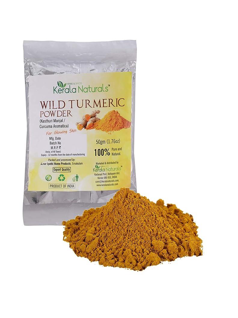 配置眠る切るKerala Naturals Wild Turmeric - Kasthuri Manjal: For Glowing Skin - 100 gm - ケララナチュラルズワイルドウコン-カストゥリマンジャール:輝く肌用-100 gm