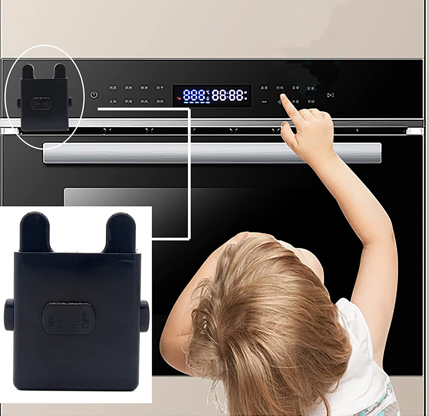 majowir Oven Door Lock Child Safety Heat-Resistant Oven Front Lock for Kids Use Adhesive No Screws or Drill