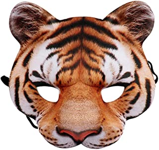 shamrock58 Masquerade Tiger Face Mask Costume Party Dress Up Scary Props Animal Cosplay Horror Grimace Spooky Accessory for Halloween Carnival Prom Ball Fancy Dress Men Women Adults Kids Boys (Yellow)