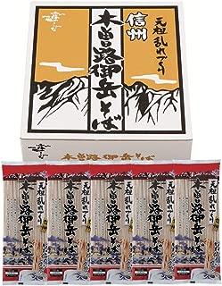 Hakubaku niebla Shinano Shinshu camino de Kiso Mitake trigo