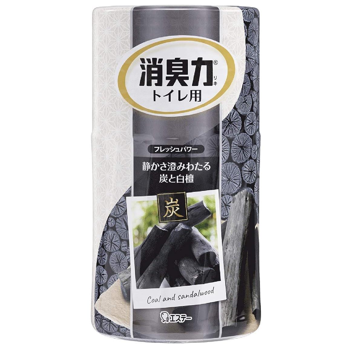 ポータブル精算立証するトイレの消臭力 消臭芳香剤 トイレ用 トイレ 炭と白檀の香り 400ml