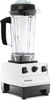 Vitamix 5200 Blender Professional-Grade, 64 oz. Container, White