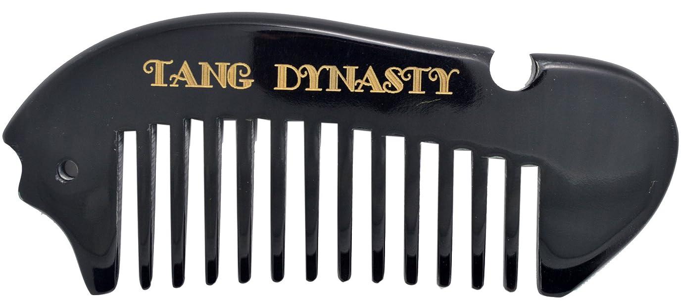 ポイント炎上征服するTANG DYNASTY 櫛 天然牛角櫛 静電気防止 粗歯 魚 かわいい 頭皮マッサージ 白髪?抜け毛などの防止 男女性適用