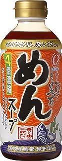 ヒガシマル醤油 めんスープ 4倍 400ml×12個