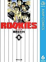 表紙: ROOKIES 6 (ジャンプコミックスDIGITAL) | 森田まさのり