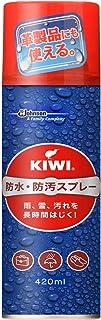 KIWI(キィウィ) 防水・防汚スプレー 革靴・スニーカー・傘等 スプレータイプ 420ml