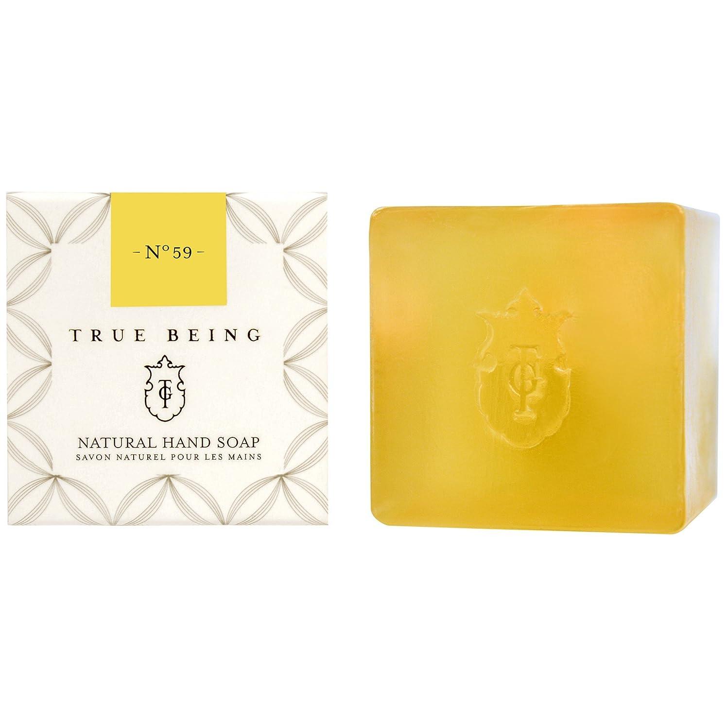 出します作者バラエティ真であることベルガモット大石鹸 (True Being) - True Being Bergamot Large Soap [並行輸入品]