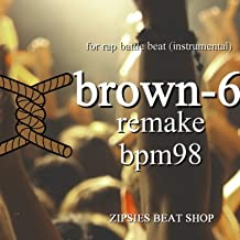 MCバトル用ビート OLD brown 06 BPM98 royalty free beat (HIPHOP instrument)