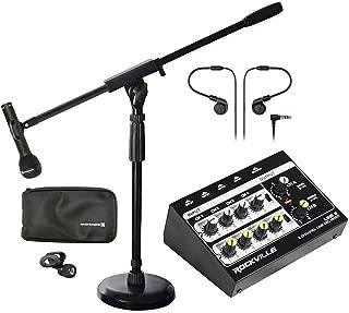 Beyerdynamic M88TG M88 TG Dynamic Kick Drum Microphone+Stand+Mixer+AT Monitors