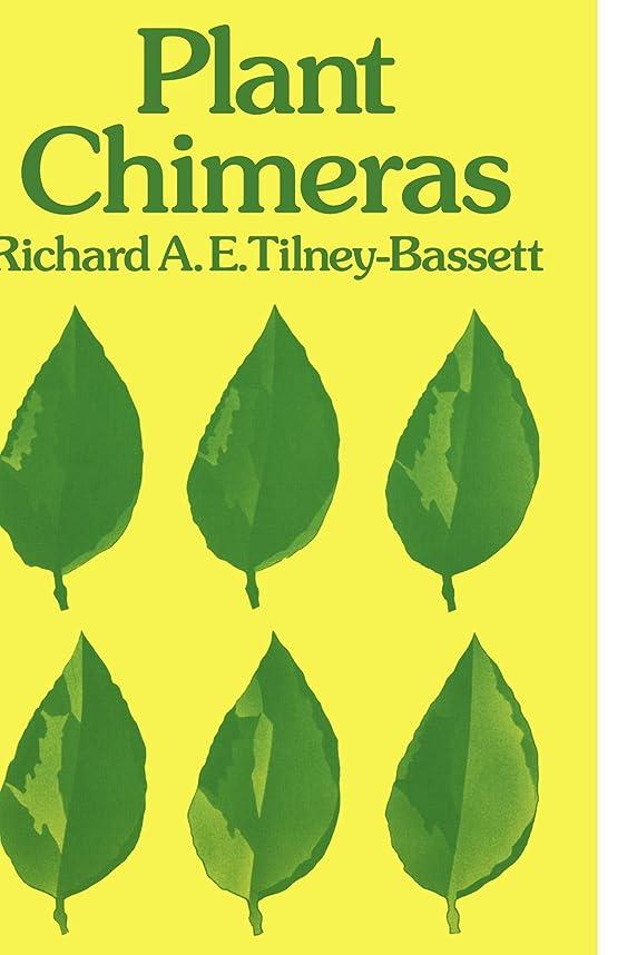 勤勉な私たち自身ふさわしいPlant Chimeras (Cambridge Studies in Modern Biology)