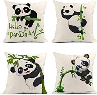 Leopard Cool Animals Cushion Cover  Pillow  Decorative Pillow  Pillowcase  Decorative Cushions  Panda