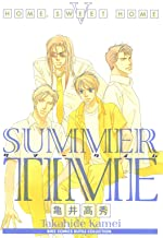 SUMMER TIME [home sweet home] (バーズコミックス ルチルコレクション)