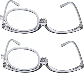 2 Pack Magnifying Makeup Glasses Eye Make up Womens Cosmetic Reading Glasses Spectacles Flip Over Lens Folding (Gray, 2.25)