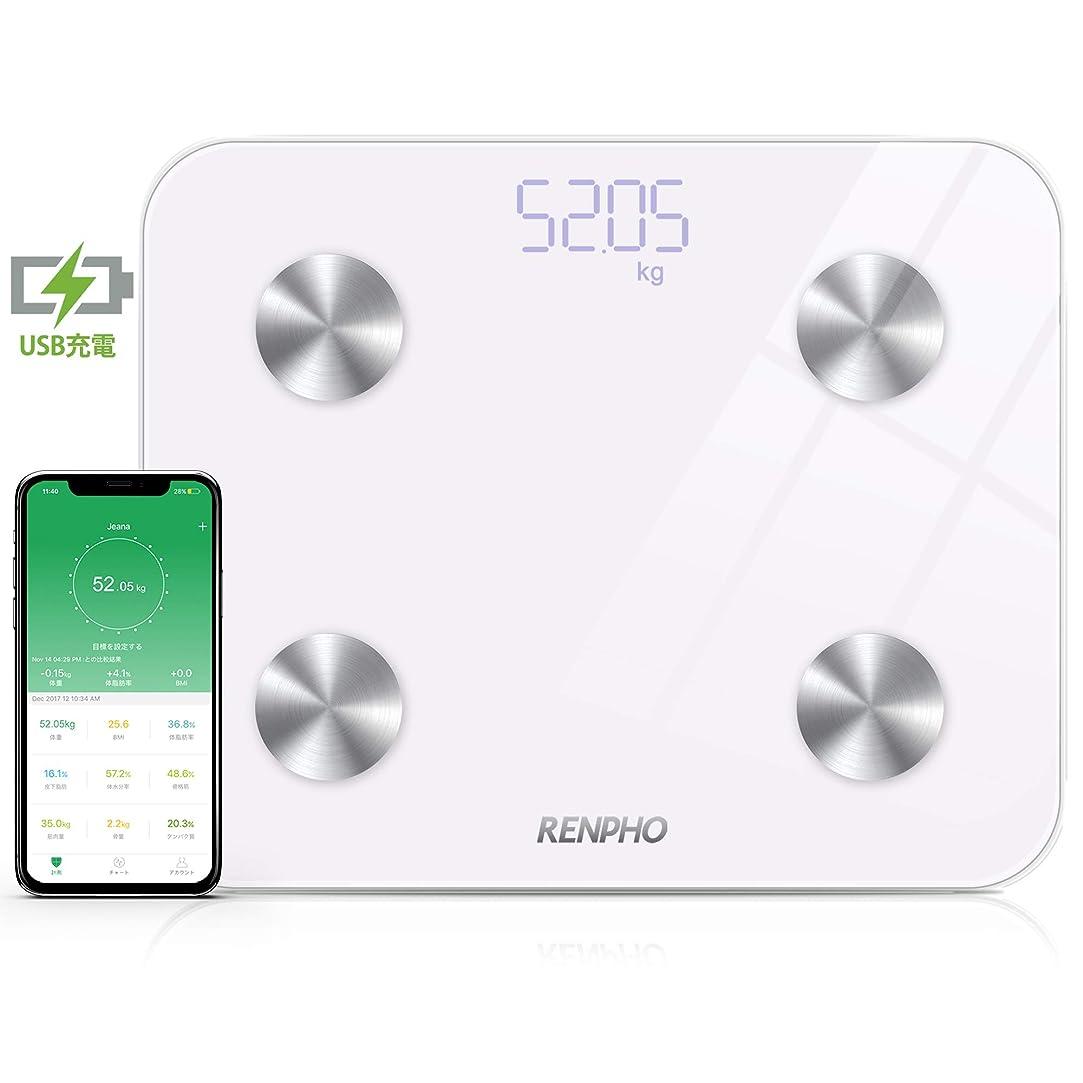 イル払い戻し出力RENPHO 体重?体組成計 USB充電 体重計 スマホ連動 体脂肪計 体重/体脂肪率/皮下脂肪/内臓脂肪/筋肉量/骨量/体水分率/基礎代謝量/BMIなど測定可能 Bluetooth 体組成計 iOS/Androidアプリで健康管理 ヘルスケア同期 スマートスケール (日本語対応APP&取扱説明書)