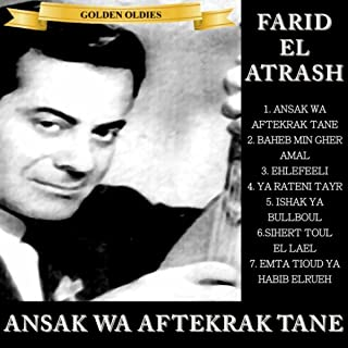 Arabic Golden Oldies: Farid El Atrash, Vol. 2