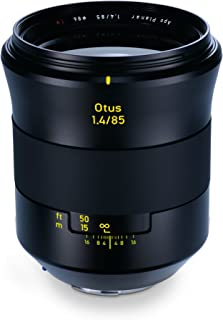 Zeiss Otus 85mm f/1.4 ZE APO Planar for Canon (Renewed)