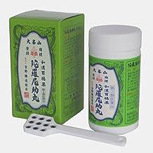 【第3類医薬品】陀羅尼助丸 瓶入 1300粒