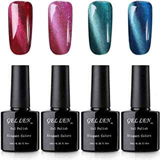 Gellen UV Gel Nail Polish Set - 4 Colors Charm Cat Eye Series with 1pc Magnet Wand, Sweet Candy