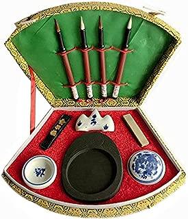 Vranky 11pc Chinese Calligraphy Writing and Brush Painting/Kanji/Sumi Set Box Set(Basic)