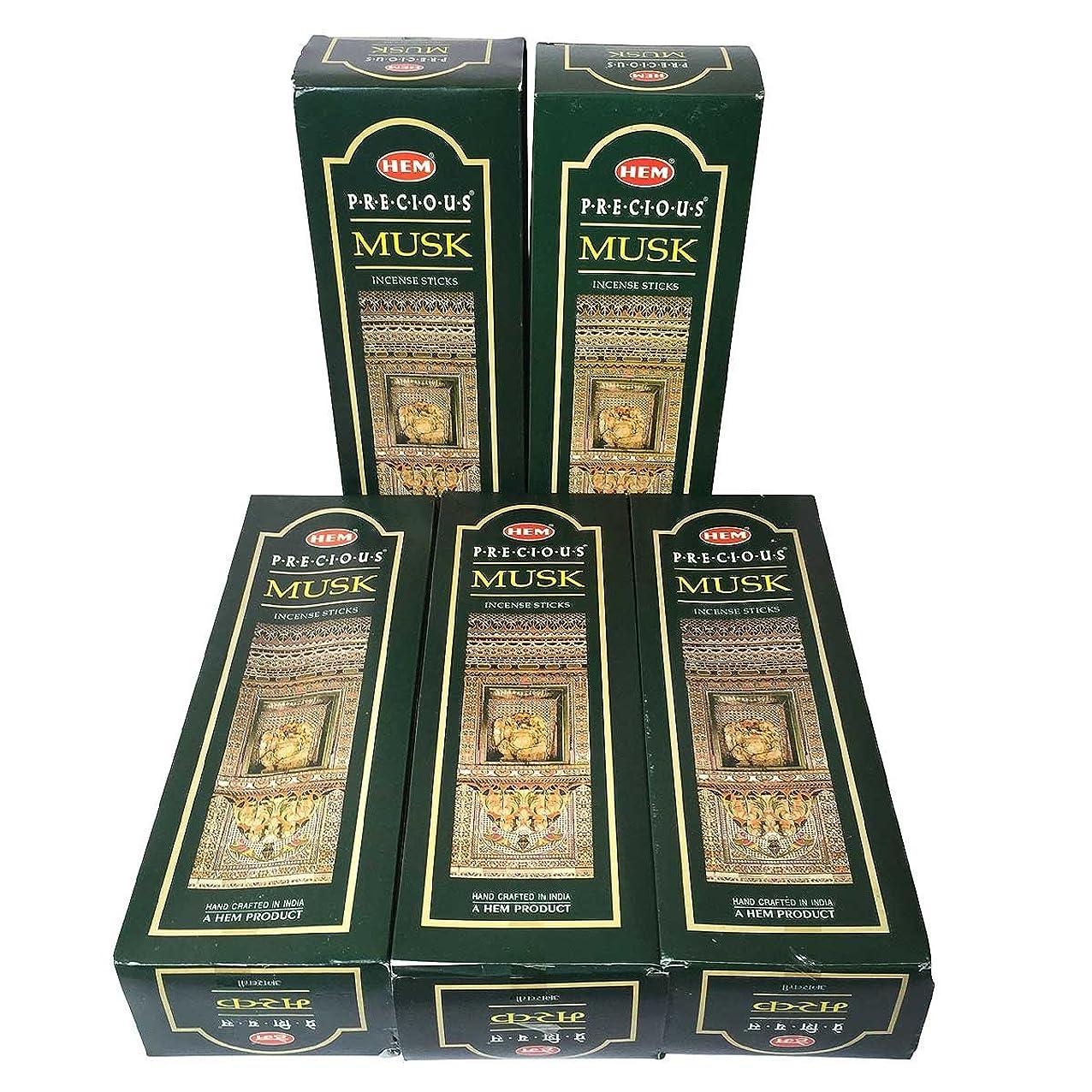 好きレビュアースリップシューズHEM プレシャスムスク香 スティック 5BOX(30箱)/HEM PRECIOUS MUSK// インド香 / 送料無料 [並行輸入品]