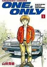 表紙: ONE&ONLY 1 | 山田貴敏