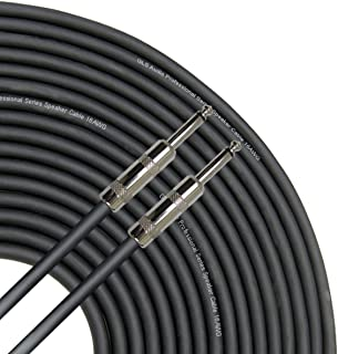 GLS Audio 25 feet Speaker Cable 16AWG Patch Cords - 25 ft 1/4