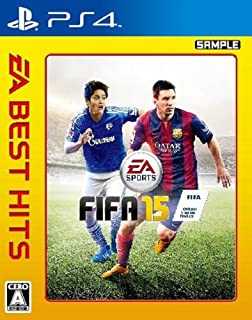 EA BEST HITS FIFA 15 - PS4