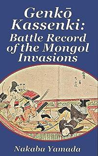 Genkō Kassenki: Battle Record of the Mongol Invasions