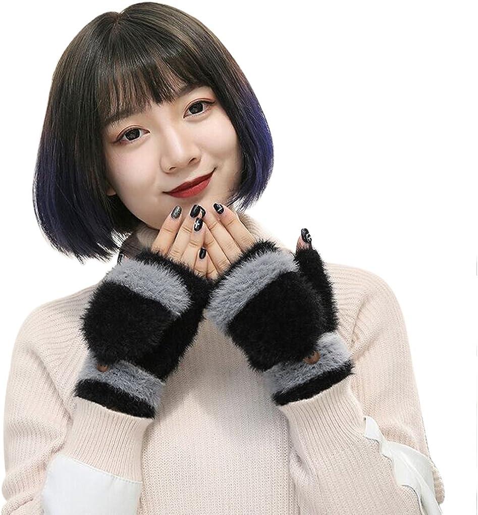Women Magic Faux Fur Convertible Gloves w/Mitten Cover Winter Fingerless Gloves
