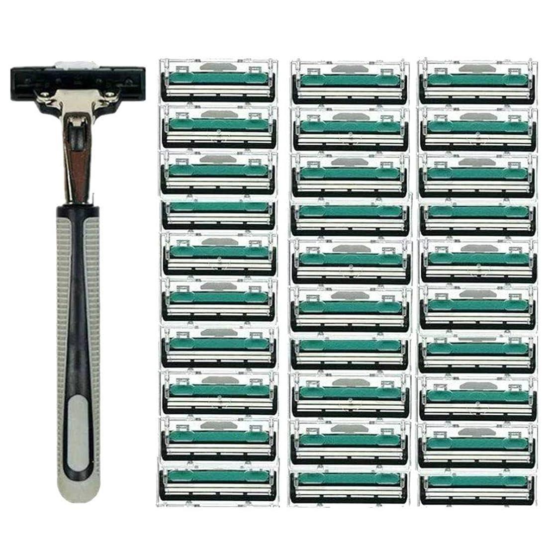 一掃するムス高潔なTopFires 髭剃り 男性カミソリ 替刃30個付 安全性 大容量 …
