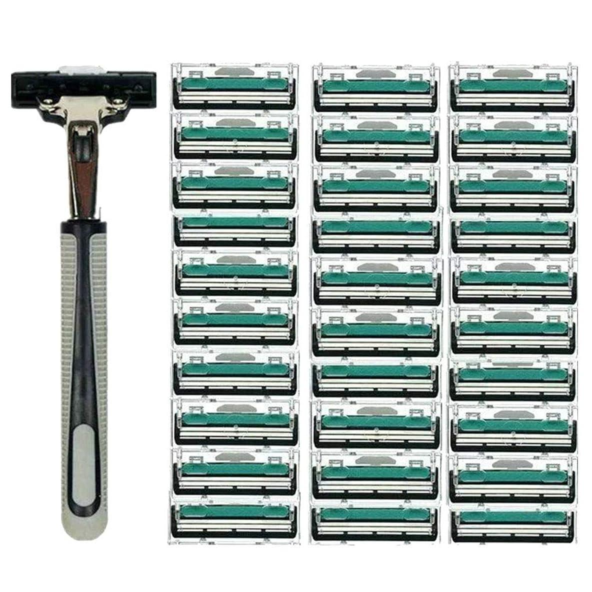 ワーム開発する集計TopFires 髭剃り 男性カミソリ 替刃30個付 安全性 大容量 …