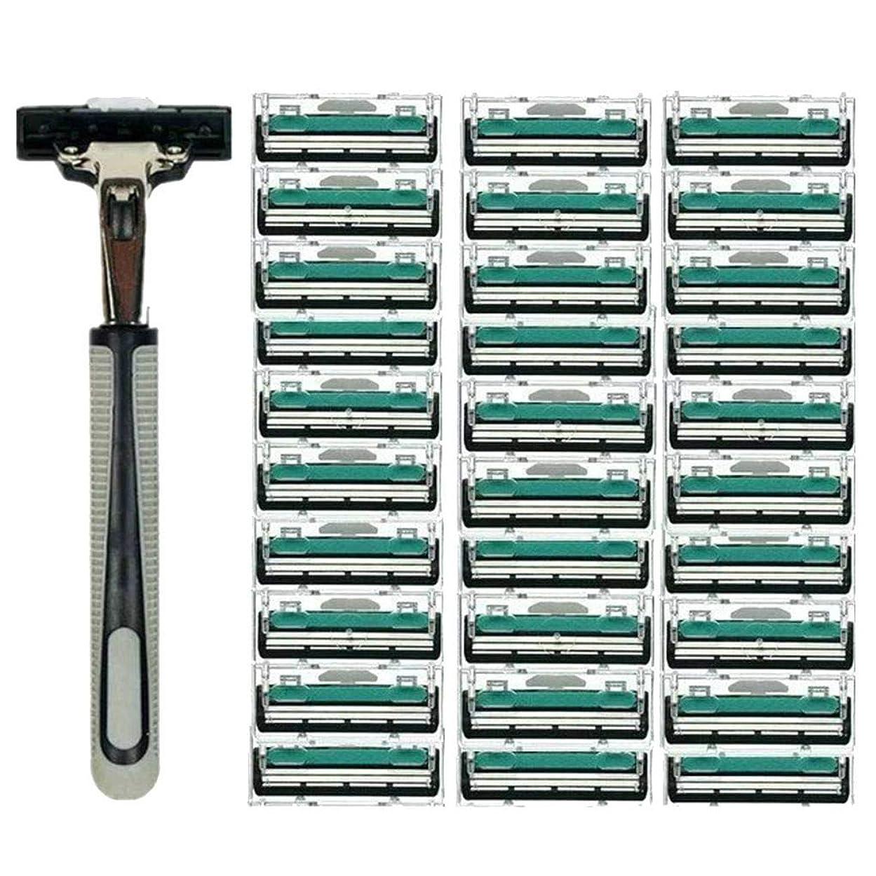 永久発明するトークンTopFires 髭剃り 男性カミソリ 替刃30個付 安全性 大容量 …