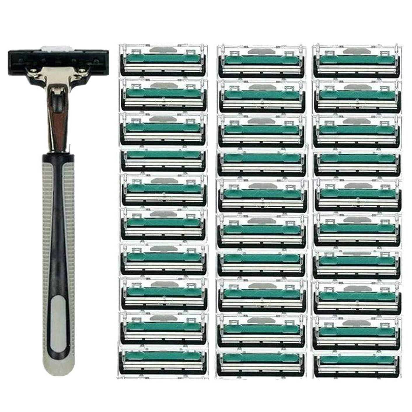 定義する矛盾リッチTopFires 髭剃り 男性カミソリ 替刃30個付 安全性 大容量 …