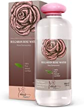 Alteya Organics Bulgarian Rose Water (From New Rose Harvest) - EXTRA LARGE, 17fl oz/500ml, 100% Pure, From Alteya's Bulgar...