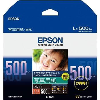 EPSON 写真用紙[光沢] L判 500枚 KL500PSKR