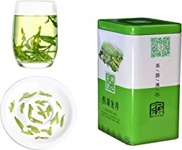 JQ West lake Dragon Well green Tea - 2019 spring tea-Mingqian- Authentic Hangzhou Origin ? Longjing Loose Leaf -(Superior Grade - 5.3 oz/1 bag) Natural Nothing Add
