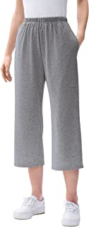 Women's Plus Size 7-Day Knit Capri Pants