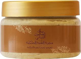 Bayt Al Saboun al Loubnani Alum Royal Scrub, 300 gm