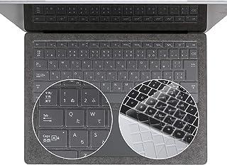 Surface Pro4/ Pro5/ Pro6/ Pro7/ProX 専用 キーボードカバー 保護カバー キースキン for Microsoft Surface Pro4/ Pro5/ Pro6/ Pro7/ProX 日本語配列