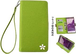 【Salon de M】Xperia X Compact SO-02J スマホカバー 携帯 スタンド 手帳型 スマホ カバー 合皮 レザー 鏡 人気 ビジネス マグネット ケース 手帳 カバー 横開き (留め具 横) 財布 スタンド 花 135-6-H-JZ ライムグリーン 黄緑