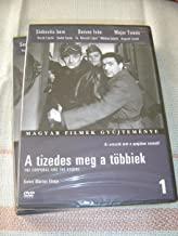 A tizedes meg a tobbiek (1965) The Corporal and The Others / Black and White / HUNGARIAN Audio Only / English and Hungarian Subtitles [European DVD Region 2 PAL]