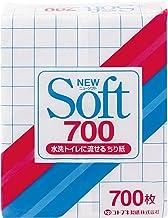 ちり紙 700枚 ソフト 10パック入り