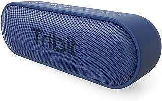 Best beautiful bluetooth speaker Reviews