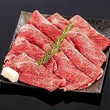 ミートファクトリー 熊野牛 すき焼き 極上 肩 500g (約4~5人前) 和歌山 国産 和牛 薄切り